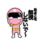 謎のももレンジャー【あさこ】(個別スタンプ:33)