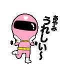 謎のももレンジャー【あやみ】(個別スタンプ:28)