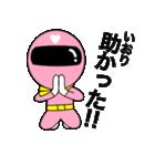 謎のももレンジャー【いおり】(個別スタンプ:21)