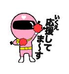 謎のももレンジャー【いくえ】(個別スタンプ:11)