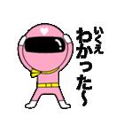 謎のももレンジャー【いくえ】(個別スタンプ:14)