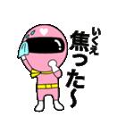 謎のももレンジャー【いくえ】(個別スタンプ:19)