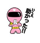謎のももレンジャー【いくえ】(個別スタンプ:21)