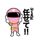 謎のももレンジャー【いくえ】(個別スタンプ:22)