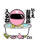 謎のももレンジャー【いくえ】(個別スタンプ:37)