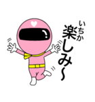 謎のももレンジャー【いちか】(個別スタンプ:29)