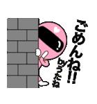 謎のももレンジャー【うたね】(個別スタンプ:30)