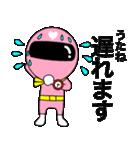 謎のももレンジャー【うたね】(個別スタンプ:39)