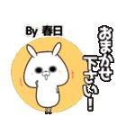 春日の元気な敬語スタンプ(40個入) bu zumo(個別スタンプ:08)
