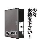 春日の元気な敬語スタンプ(40個入) bu zumo(個別スタンプ:10)