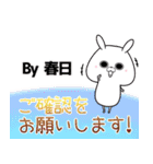 春日の元気な敬語スタンプ(40個入) bu zumo(個別スタンプ:11)