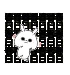 春日の元気な敬語スタンプ(40個入) bu zumo(個別スタンプ:14)