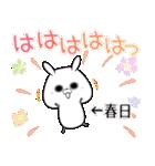 春日の元気な敬語スタンプ(40個入) bu zumo(個別スタンプ:16)