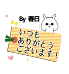 春日の元気な敬語スタンプ(40個入) bu zumo(個別スタンプ:20)