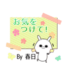 春日の元気な敬語スタンプ(40個入) bu zumo(個別スタンプ:22)