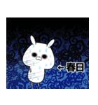 春日の元気な敬語スタンプ(40個入) bu zumo(個別スタンプ:27)