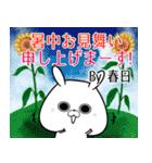 春日の元気な敬語スタンプ(40個入) bu zumo(個別スタンプ:34)