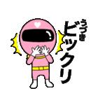 謎のももレンジャー【うづき】(個別スタンプ:17)
