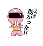 謎のももレンジャー【うづき】(個別スタンプ:21)