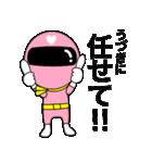謎のももレンジャー【うづき】(個別スタンプ:22)