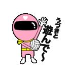 謎のももレンジャー【うづき】(個別スタンプ:31)