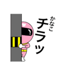 謎のももレンジャー【かなこ】(個別スタンプ:7)