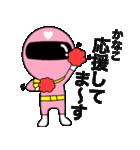 謎のももレンジャー【かなこ】(個別スタンプ:11)
