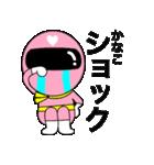 謎のももレンジャー【かなこ】(個別スタンプ:16)