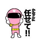 謎のももレンジャー【かなこ】(個別スタンプ:22)