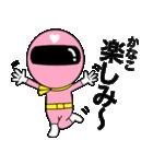 謎のももレンジャー【かなこ】(個別スタンプ:29)