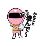 謎のももレンジャー【かなこ】(個別スタンプ:31)