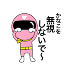 謎のももレンジャー【かなこ】(個別スタンプ:33)