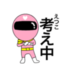 謎のももレンジャー【えつこ】(個別スタンプ:25)