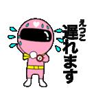 謎のももレンジャー【えつこ】(個別スタンプ:39)