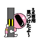 謎のももレンジャー【えま】(個別スタンプ:6)