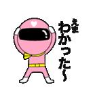 謎のももレンジャー【えま】(個別スタンプ:14)
