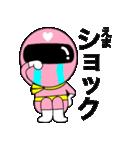 謎のももレンジャー【えま】(個別スタンプ:16)