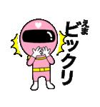 謎のももレンジャー【えま】(個別スタンプ:17)