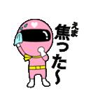 謎のももレンジャー【えま】(個別スタンプ:19)