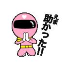 謎のももレンジャー【えま】(個別スタンプ:21)