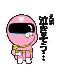 謎のももレンジャー【えま】(個別スタンプ:27)