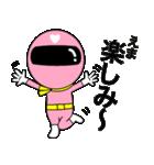 謎のももレンジャー【えま】(個別スタンプ:29)