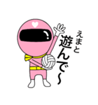 謎のももレンジャー【えま】(個別スタンプ:31)