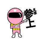 謎のももレンジャー【えま】(個別スタンプ:36)