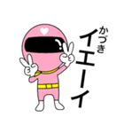 謎のももレンジャー【かづき】(個別スタンプ:9)