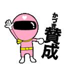 謎のももレンジャー【かづき】(個別スタンプ:24)