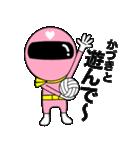 謎のももレンジャー【かづき】(個別スタンプ:31)