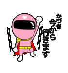 謎のももレンジャー【かづき】(個別スタンプ:38)