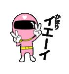謎のももレンジャー【かほり】(個別スタンプ:9)