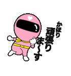 謎のももレンジャー【かほり】(個別スタンプ:12)